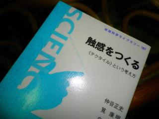P3280452.jpg