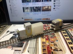 130518_HOe_and_Nscale.jpg