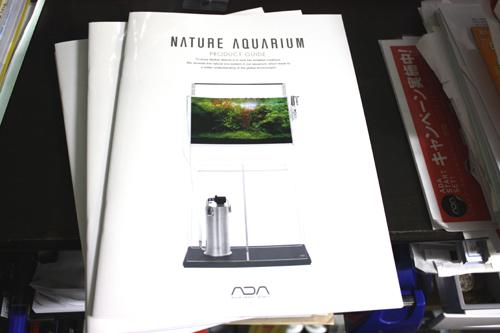 NATURE AQUARIUM PRODUCT GUIDE 東海 岐阜 熱帯魚 水草 観葉植物販売 Grow aquarium