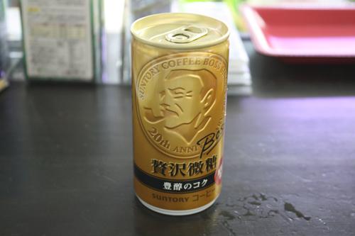 ゴールド缶! おいしくいただきます。 東海 岐阜 熱帯魚 水草 観葉植物販売 Grow aquarium
