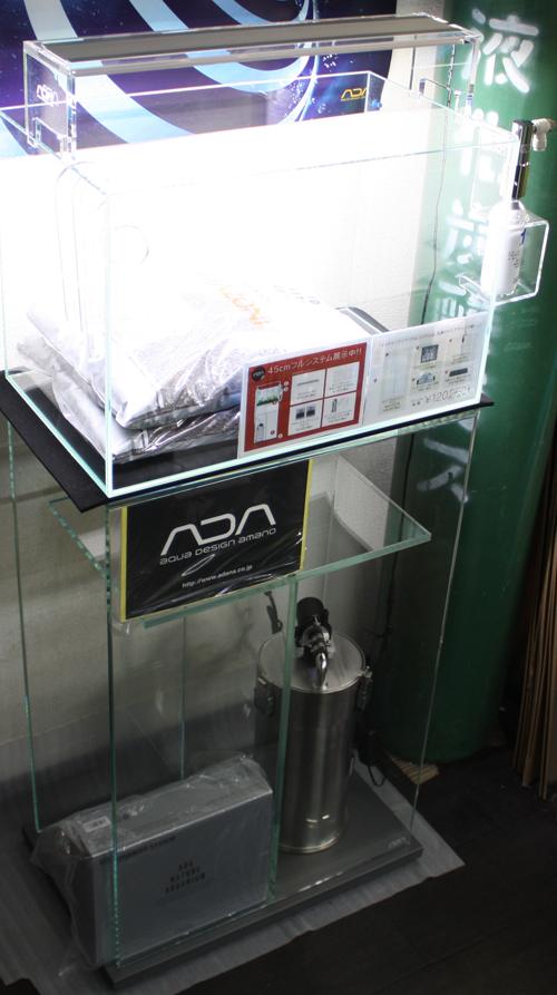 ADA45㎝当店展示フルキット東海 岐阜 熱帯魚 水草 観葉植物販売 Grow aquarium