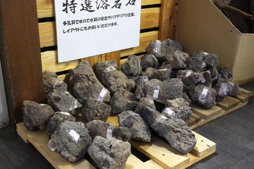 溶岩石入荷 東海 岐阜 熱帯魚 水草 観葉植物販売 Grow aquarium