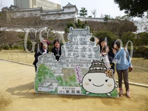 13-3月姫路神戸シニア1