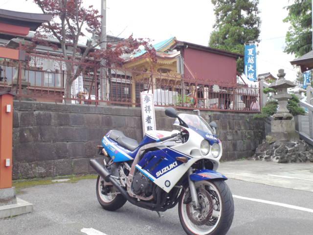 20120606008.jpg