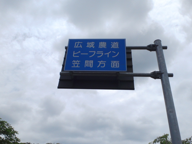 20120701009.jpg