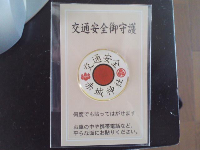 20120808008.jpg