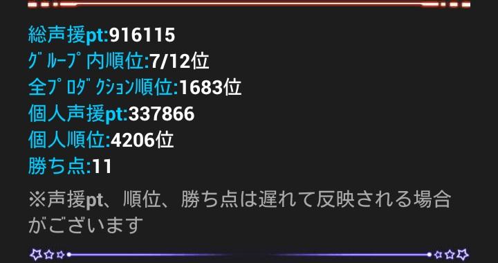 2013-02-24-09-09-40.jpg