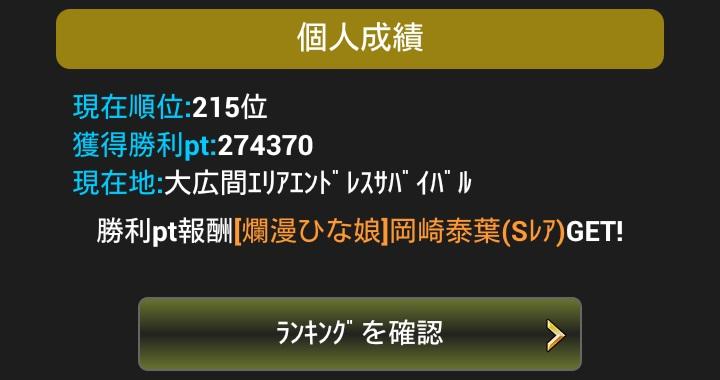 2013-03-02-07-58-26.jpg