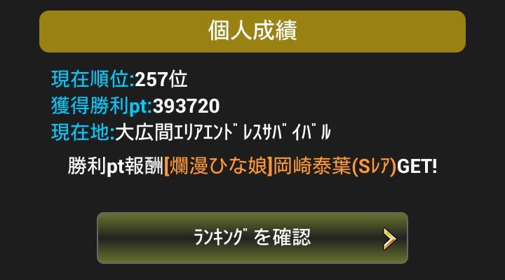 2013-03-03-13-50-08.jpg