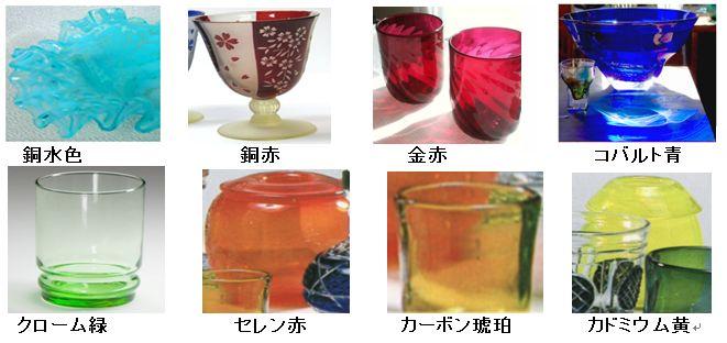 130425色ガラス見本01