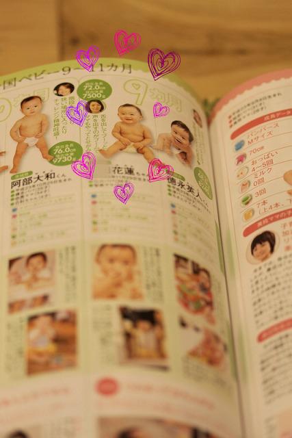 13_20121018233309.jpg