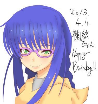 鞠絵ちゃん生誕祭2013