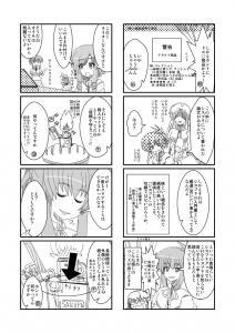 GR7_3ページ