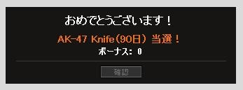 2012y05m16d_232351847.jpg