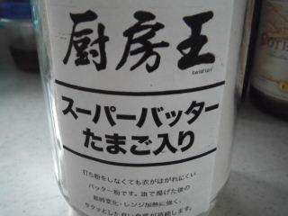 2013_0424ha-san0004b.jpg