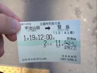2013-01-19_11-45-16_171.jpg