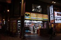 DSC04358.jpg