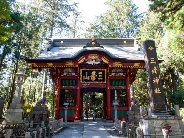三峯神社(4)
