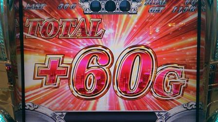 20130807004359e8b.jpg