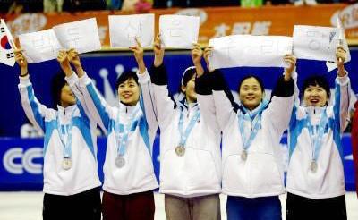中国冬季アジア大会