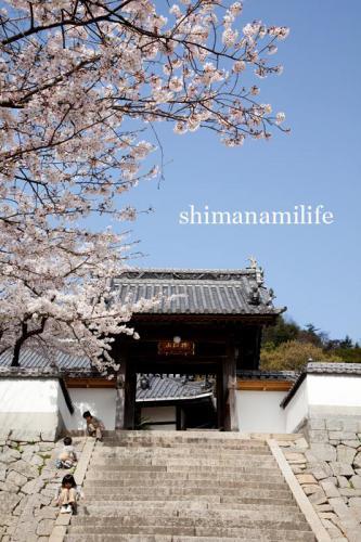 shimanami0646.jpg