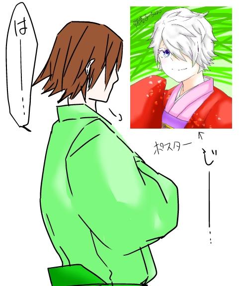姫若子ちゃん2