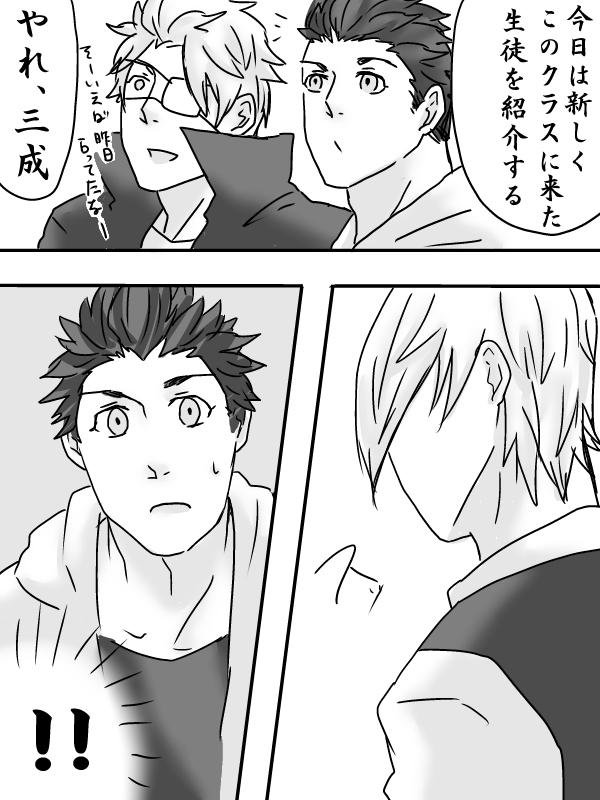 一目惚れ6