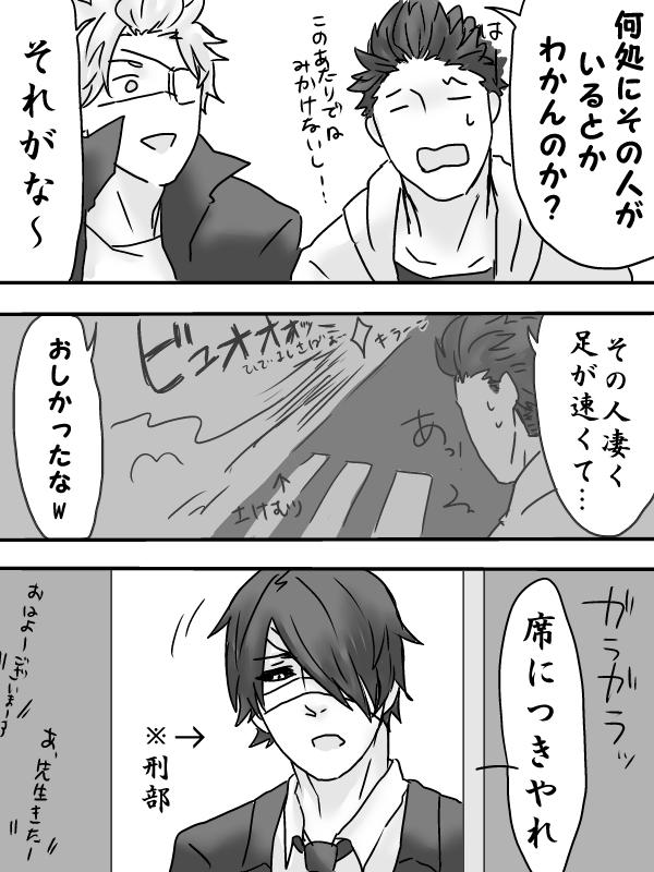 一目惚れ5
