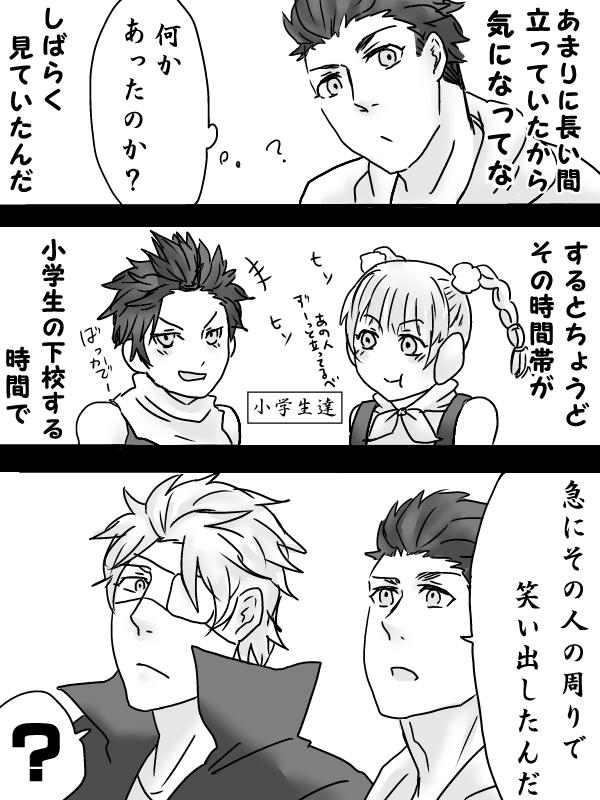 一目惚れ3