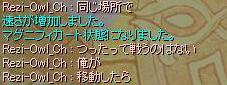 130304_04.jpg