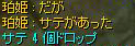 130304_9.jpg
