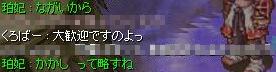 130309_2.jpg