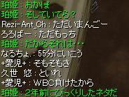 130318_1.jpg