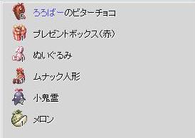 130415_03.jpg