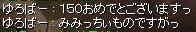 130415_04.jpg