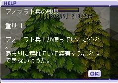 110830-03.jpg