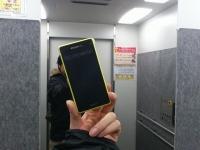 [携帯] Xperia Z1f