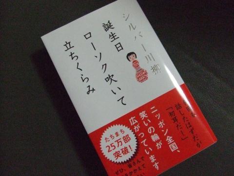 001_convert_20130330053421.jpg