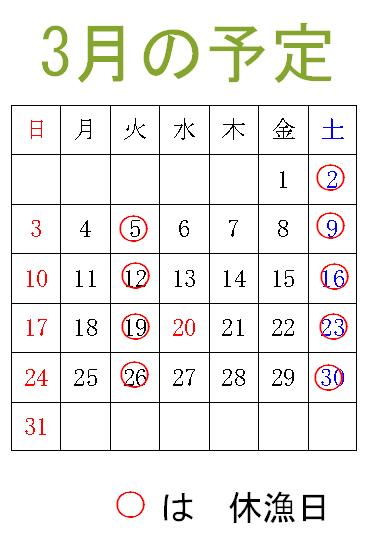 13nen3gatu.jpg