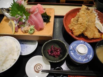 茅ヶ崎 礒人 アジフライ定食