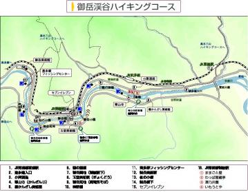 mitake_map.jpg