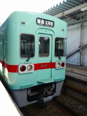 DSCN4937.jpg