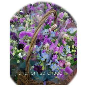 いっぱいの春の可愛い花束