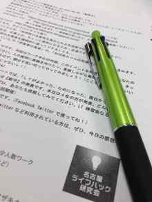 花熊武士のブログ
