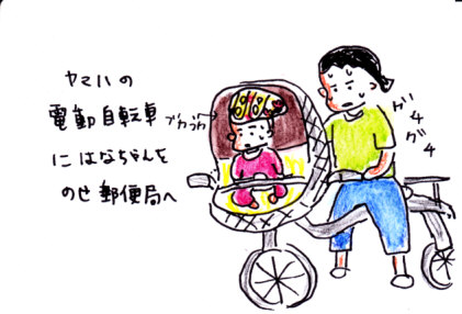 IMG_0001_20120705125820.jpg
