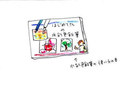 IMG_0001_20120801083852.jpg