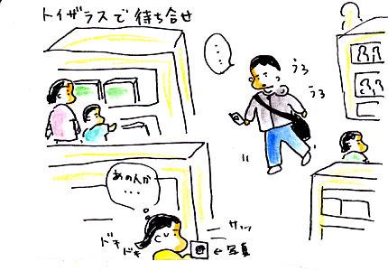 IMG_0001_20120915084613.jpg