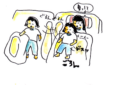 IMG_0001_20120927085359.jpg
