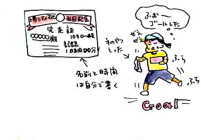 IMG_0001_20120929224958.jpg
