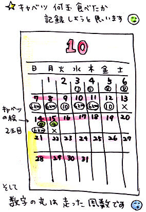 IMG_0001_20121016111216.jpg